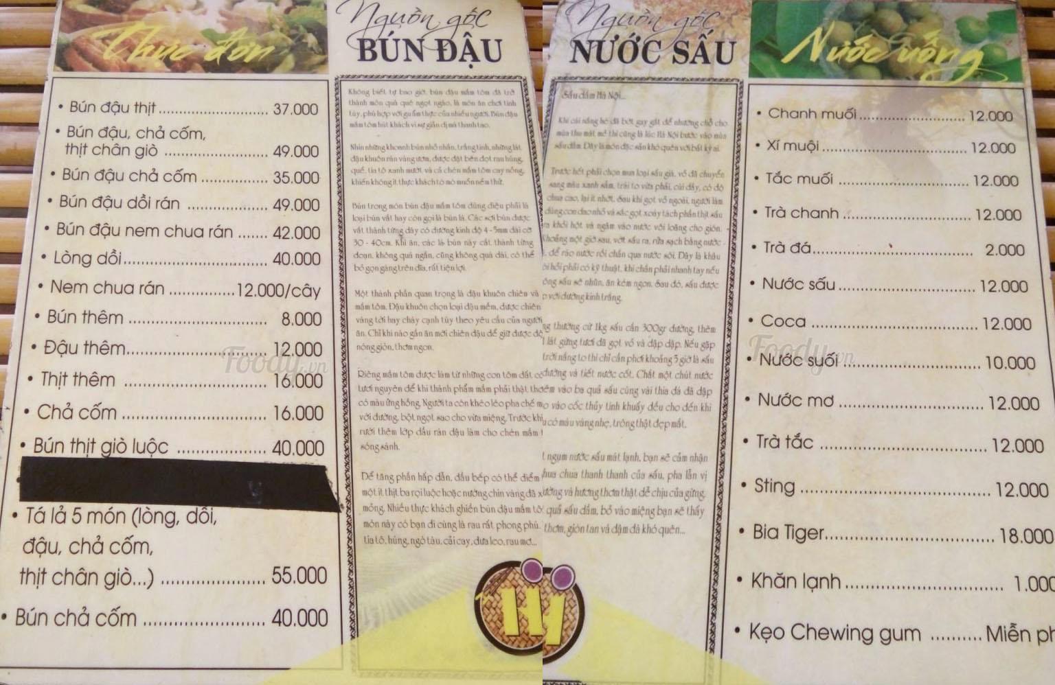 Menu đồ ăn tại bún đậu mắm tôm H-famil