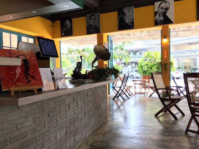 Cà phê Almacen Café