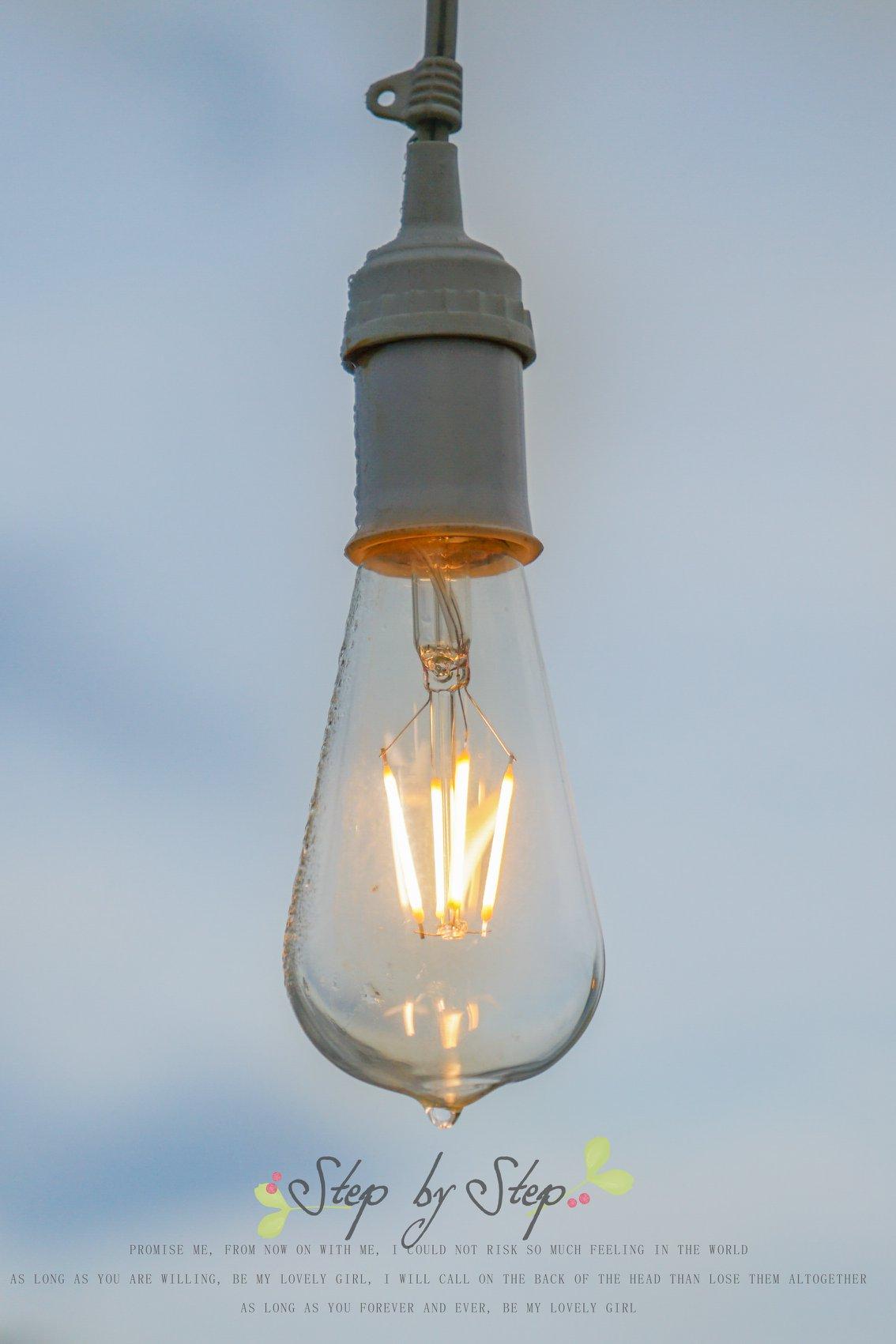Ánh đèn le lói